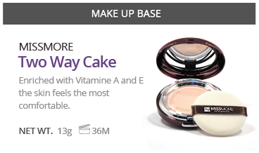 Make up base